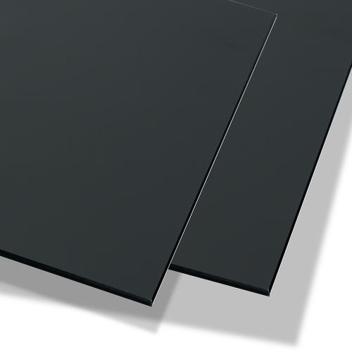 Black Coating Glass